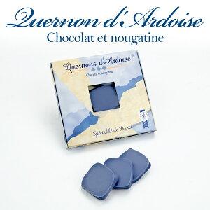 ケルノン・ダルドワーズ ブルーチョコレート Quernon d'Ardoise chocola…