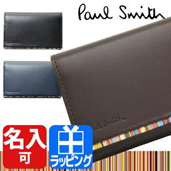 【送料無料】ポールスミス【PaulSmith】ポール・スミス正規品レザーカードケース名刺入れPSU054マルチストライプポイント