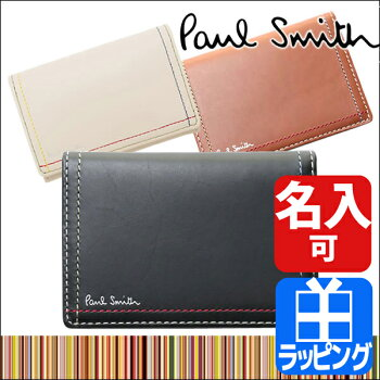 【送料無料】ポールスミス【PaulSmith】ポール・スミス正規品パスケースレザーPSK706P706【RCP】05P02jun13【楽天スーパーセール限定激安特価半額以下】