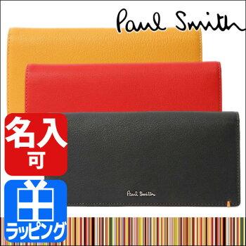 【送料無料】ポールスミス【PaulSmith】ポール・スミス正規品メンズ本革レザーカラフルポップ長財布小銭入れあり激安期間限定激安セール楽天