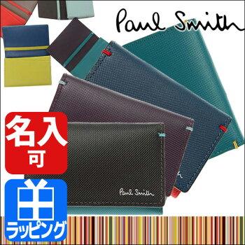 【送料無料】ポールスミス【PaulSmith】ポール・スミス正規品カードケース名刺入れメンズ革製レザーCONTRASTCOLORCARDCASE【ブランド】【_包装選択】【RCP】期間限定