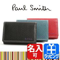 ポールスミス 名刺入れ ポールスミス メンズ ポールスミス レディース Paul Smith カードケース ポール・スミス パスケース 定期入れ 送料無料 ブランド 正規品 新品 2015年 ギフト プレゼント PSY616