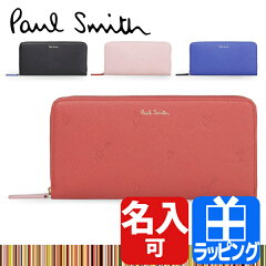 ?me id=1296012&item id=10008033&m=https%3A%2F%2Fthumbnail.image.rakuten.co.jp%2F%400 mall%2Frush mall%2Fcabinet%2Fimg08%2Fpaulsmith 276 name.jpg%3F ex%3D80x80&pc=https%3A%2F%2Fthumbnail.image.rakuten.co.jp%2F%400 mall%2Frush mall%2Fcabinet%2Fimg08%2Fpaulsmith 276 name - 女性の財布ブランド!20代におすすめありますか?