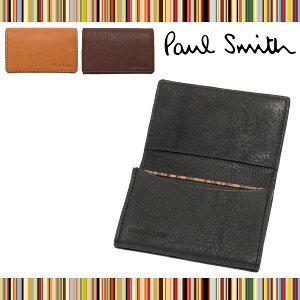 ポールスミス 名刺入れ ポールスミス メンズ ポールスミス ナチュラルグレイン Paul Smith カードケース レザー ポール・スミス 送料無料 ブランド 正規品 新品 2015年 ギフト プレゼント PSU563