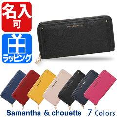 高校生の財布!女子におすすめのブランドはありますか?