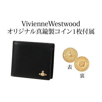 ヴィヴィアンウエストウッドヴィヴィアン財布ヴィヴィアンウエストウッド財布COINコイン柄ORBオーブ牛革VivienneWestwood小銭入れありレディースブランド正規品新品2015年ギフトプレゼント