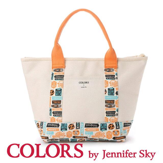 9774a2ee9484 サマンサタバサ トートバッグ カラーズバイジェニファースカイ COLORS by Jennifer Sky SAMANTHA THAVASA A4 鞄