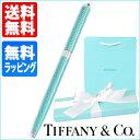 ティファニー ボールペン 【TIFFANY&Co. 筆記用具...