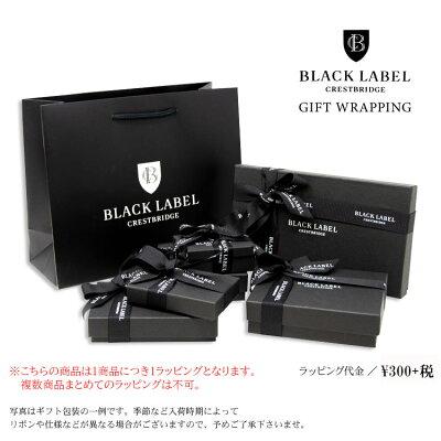 cdfad5e44b46 ... ブラックレーベル クレストブリッジ 財布 名入れ エンボスクレストブリッジチェック 二つ折り長財布【