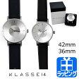 KLASSE14 クラス14 腕時計 クラスフォーティーン MARIO NOBILE VOLARE SILVER VO14SR001M 36mm 42mm【月9 メンズ レディース ブランド 正規品 新品 2017年 ギフト プレゼント 】