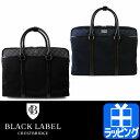 ブラックレーベル・クレストブリッジ バッグ 【BLACK L...