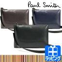 ポールスミス バッグ 2WAYクラッチバッグ シティエンボス【Paul...