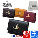 ヴィヴィアンウエストウッド ヴィヴィアン 財布 二つ折り財布...