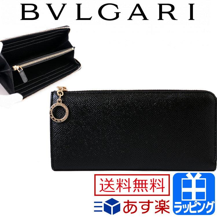 財布・ケース, メンズ財布  l Wallets Continental 280065 BVLGARI