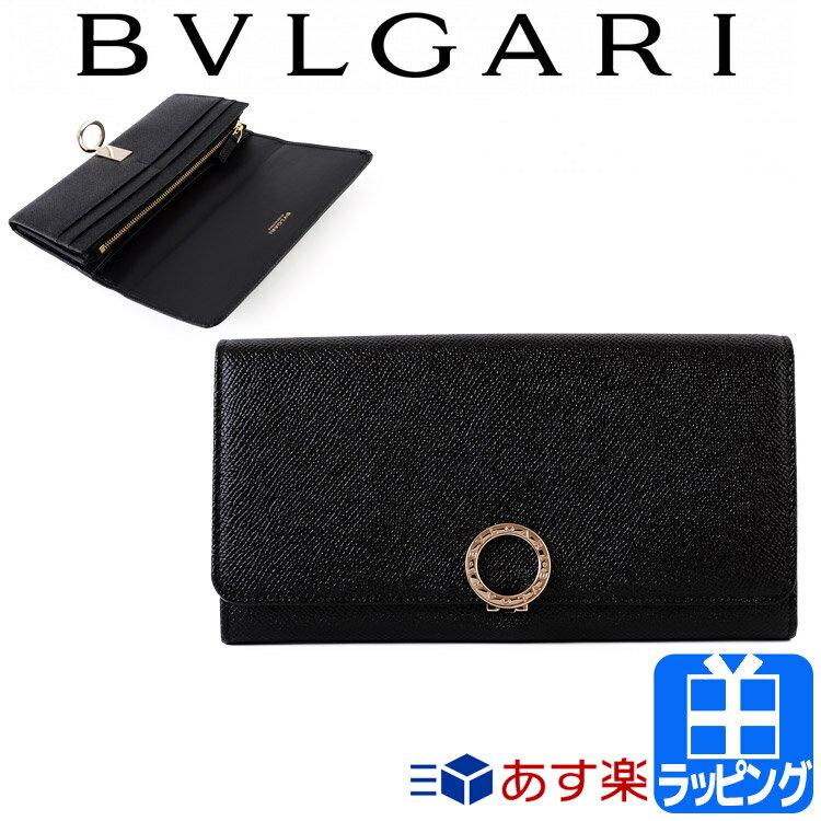 財布・ケース, メンズ財布 28P5 Wallets Continental 280526 BVLGARI