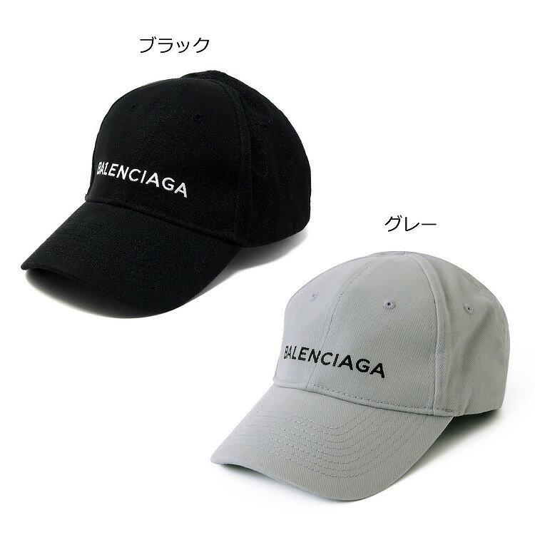 BALENCIAGA(バレンシアガ)『キャップ(XFCB701055)』