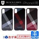 ブラックレーベル クレストブリッジ iphone x ケース...