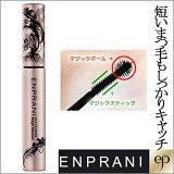 【ポイント10倍】韓国で大人気の化粧品ブランド「エンプラニ」!!短いまつ毛もしっかりキャッチエンプラニフェイスデザイナーマジックマスカラENPRANIマスカラ