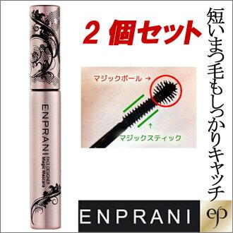 "In Korea cosmetics brand ""エンプラニ"" of the extreme popularity! The short eyelashes are キャッチエンプラニフェイスデザイナーマジックマスカラ ENPRANI mascara well"