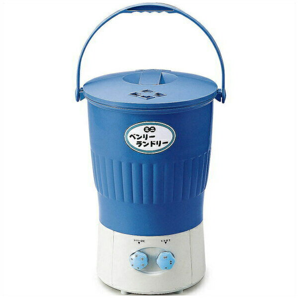 """""""Wash function only' a simple washing machine! Click on every useful! The bucket part separate schemes can be removed! Clothing / lingerie for / for pet / diaper for / for rag / bleaching / sorting wash / care for diapers for Papa Wash / mini washing mac"""