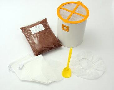 電気不要!! バイオの力で簡単リサイクル!! バクテリアが生ゴミを分解!! 室内型家庭用生ゴミ処理機/生ごみ処理機/バイオ方式/ルカエル基本セット/初期セット/ 自然にカエルシリーズ コンポスト容器 ル・カエル基本セット (オレンジ*グリーン) SKS-110型