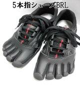 5本指シューズglobe、外反母趾を予防し足の蒸れを軽減させます!