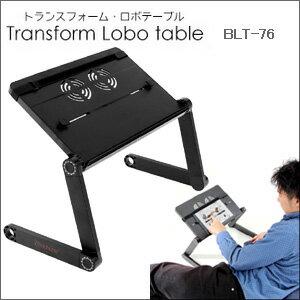 タブレットやスマホに夢中で、無理な姿勢で使用している ユーザーにやさしいユビキタスなテーブ...