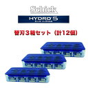 Schick シックHYDRO5 ハイドロ5 パワーセレクト【HPP5-8】5枚刃 替刃8個入 電池2個付き電動振動髭剃り替え刃