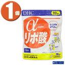 (1個)DHC α-リポ酸 アルファ リポ酸 徳用90日分 180粒 健康食品 ディーエイチシー