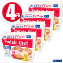 (4箱)DHC プロティンダイエット Protein Diet 【15袋入 (5味×各3袋)】×4箱 1食おきかえ ダイエット
