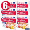 (6箱)DHC プロティンダイエット Protein Diet 【15袋入 (5味×各3袋)】×6箱 1食おきかえ ダイエット
