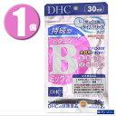 (1個)DHC サプリメント 持続型ビタミンBミックス 30日分 ディーエイチシー 栄養機能食品