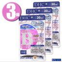 (3個)DHC サプリメント 持続型ビタミンBミックス 30日分×3個 ディーエイチシー 栄養機能食品