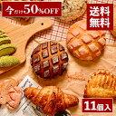F11【BLACKFLIDAY → 楽天イーグルス感謝祭へ継...