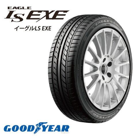 グッドイヤー イーグル LS EXE 205/50R17 93V XL◆2本以上送料無料(北海道 沖縄 離島は発送不可)LSエグゼ 低燃費タイヤ サマータイヤ 乗用車におすすめ
