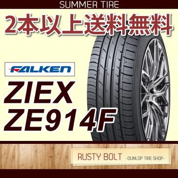 ファルケン ZIEX ZE914F 205/45R16 87W XL◆ジークス 軽自動車用サマータイヤ 低燃費タイヤ