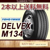 トーヨータイヤDELVEXM134225/60R17.5116/114Lバン?小型トラック用サマータイヤ