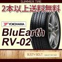 ヨコハマ BluEarth RV-02 165/55R15 ...