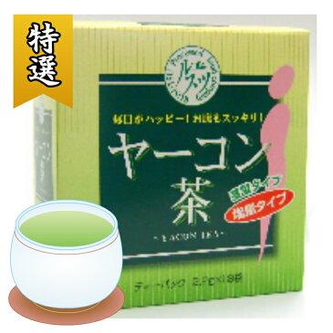 ヤーコン茶 ティーパック 18袋×3箱 送料無料