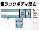 アイバワークス・ノセルダ2ランドクルーザー100・ルーフレール装着車・1.2m
