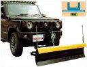 アイバワークス・スノープラウ 除雪機 排土板上下電動油圧式フラットタイプジムニー(JB64用)【代引き不可】