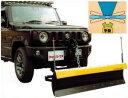 アイバワークス・スノープラウ 除雪機 排土板上下電動油圧式手動アングル付タイプジムニー(JB64用)【代引き不可】