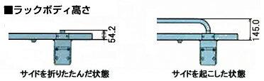 アイバワークス・ノセルダフラットランドクルーザー80・1.2m