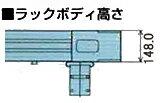 アイバワークス・ノセルダプロハイエース200系・標準ルーフ・3.2m