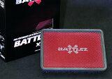 BATTLEZ×AC 2.7(L4)ランドクルーザー150プラド