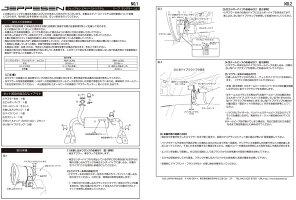 JEPPESENジープラングラーJLエキゾーストシステム(4本出し)オキツモ耐熱塗装ブラック【代引き不可】