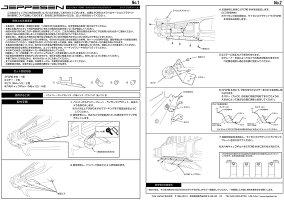 JEPPESENFCRBカメラリロケーションブラケット(マットブラック)ラングラーJL