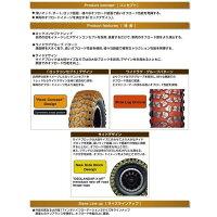 YOKOHAMAジオランダーX-MT7.00R16C108/106N(4本セット)
