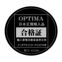 OPTIMAバッテリー・イエロートップシリーズYT925SL【代引き不可】