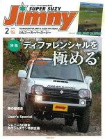 ジムニー・スーパースージーNo.104